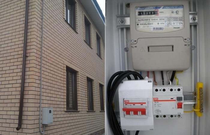 Какие документы для подключения электричества к дому